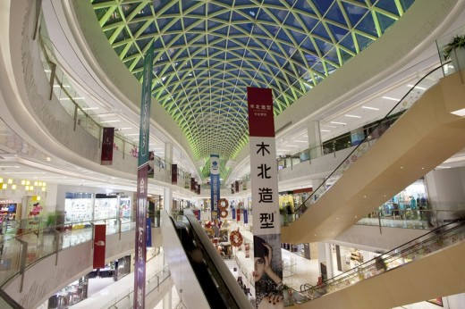 Vanke Retail Scheme China