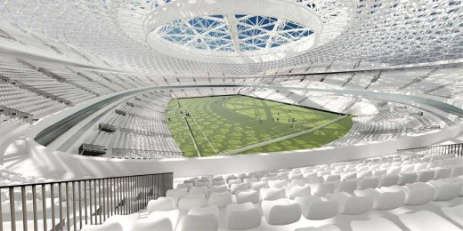 Russia World Cup Stadium Venue Moscow