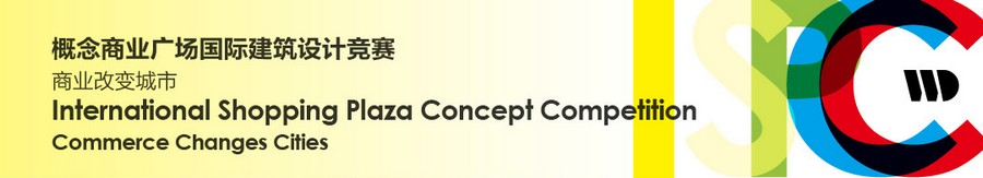 International Shopping Plaza Concept Competition