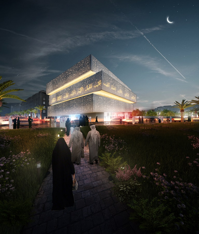 Umrah Banner: Makkah Museum In Mecca KSA By Mossessian Architecture