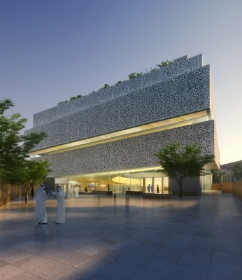 Makkah Museum in Mecca KSA by Mossessian Architecture