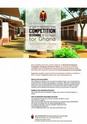 Mud House Design Competition 2016