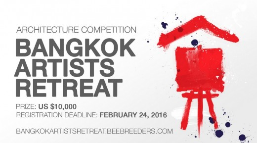 Bangkok Artists Retreat competition