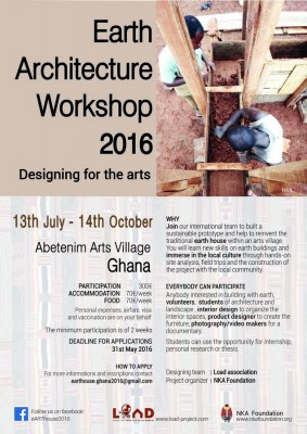 Earth Architecture Workshop 2016 in Ghana