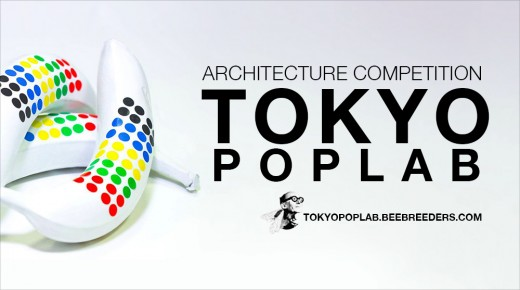 International Popular Culture Laboratory in Tokyo Competition