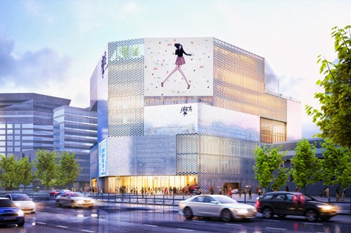 M-Cube Shopping Centre