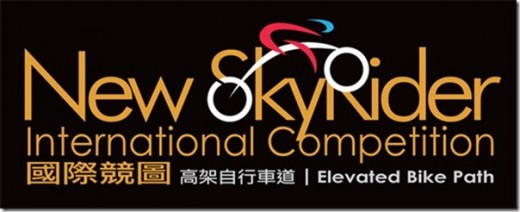 New Taipei City New SkyRider International Architectural Competitions