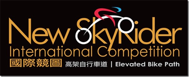 New Taipei City New SkyRider International Competition
