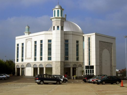 Baitul Futuh Mosque Modern South London UK
