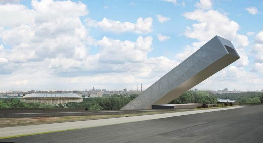 Ski Jump in Moscow