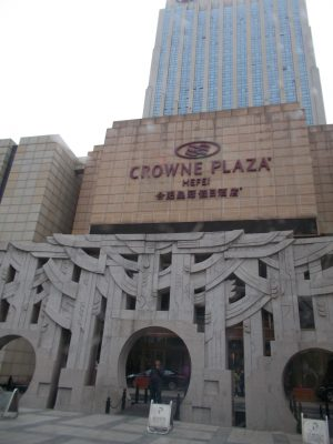 Crowne Plaza Hotel in Hefei