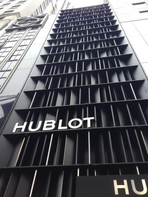 Hublot Fifth Avenue Shop New York