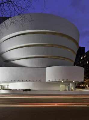 Guggenheim Museum New York building