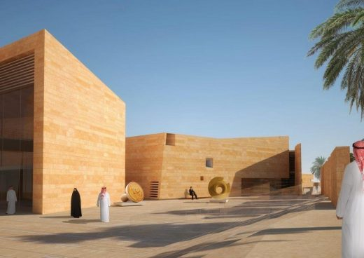 Addiriyah Contemporary Art Center