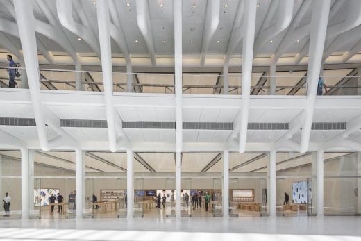 Apple Store WTC Oculus