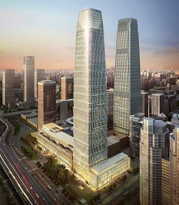 China World Trade Center Building