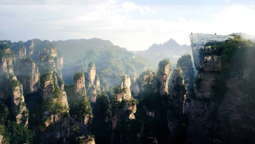 Zhangjiajie Viewing Platform