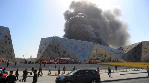 Sheikh Jaber Al-Ahmad Cultural Center in Kuwait Building Fire