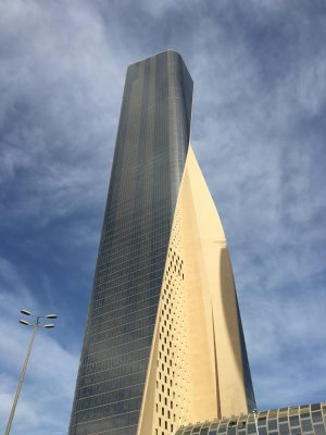 Al Hamra Tower Kuwait City Skyscraper