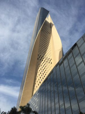 Al Hamra Tower Kuwait City building