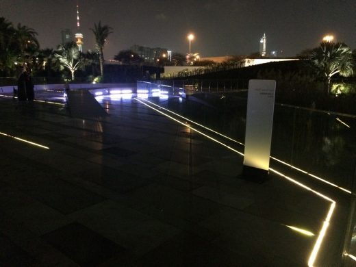 Al Shaheed Park by evening