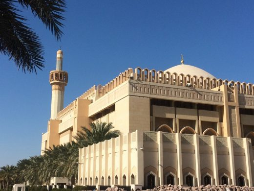The Grand Mosque building in Kuwait City