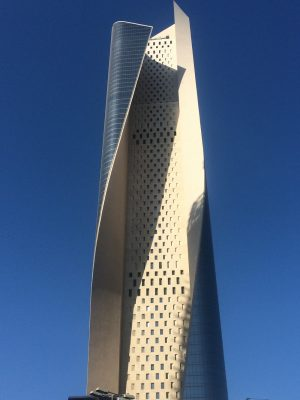 Al Hamra Firdous Tower
