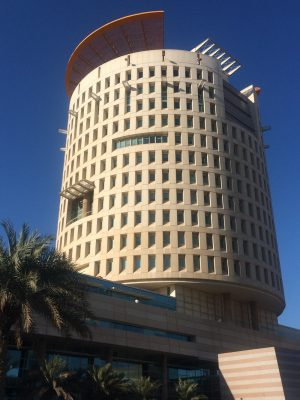 Rotunda Building on Al Shuhada Street
