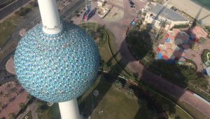 Kuwait Towers balls