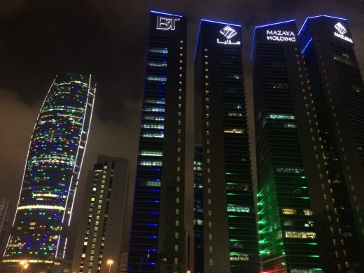 Kuwait skyscrapers at night with colours