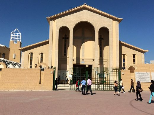 Holy Family Cathedral Kuwait City