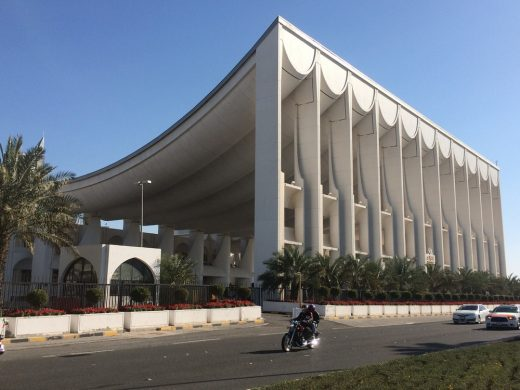Kuwait National Assembly Building