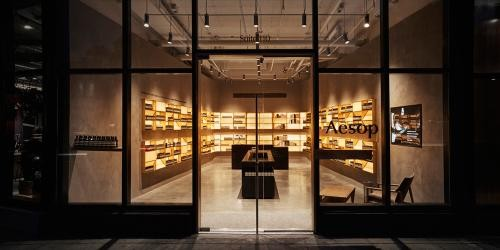 Aesop Shaw Store, Washington, D.C. interior | www.e-architect.co.uk