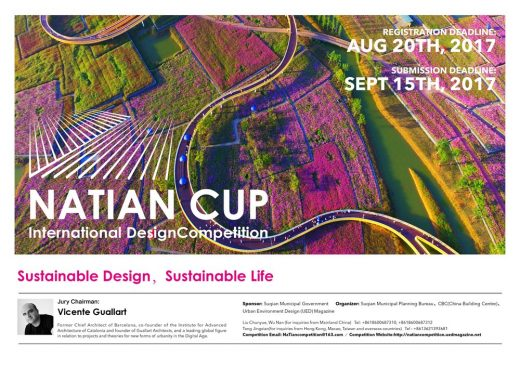 'NaTian' Cup International Design Competition | www.e-architect.co.uk
