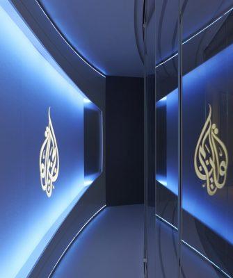 Al Jazeeras HQ