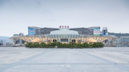 Guangzhou East Railway Station