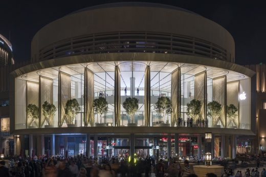Apple Store Dubai Mall