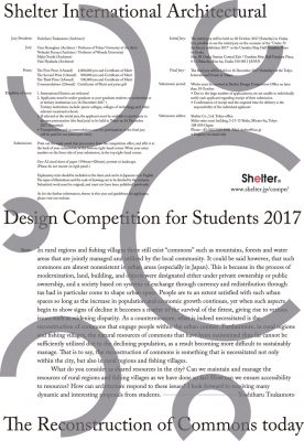 Shelter International Architectural Design Competition For Students
