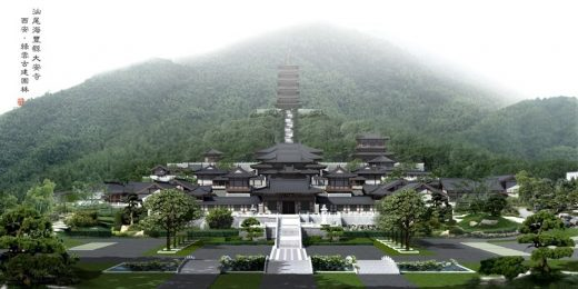 Haifeng Da'an Temple, Guangzhou Architecture News