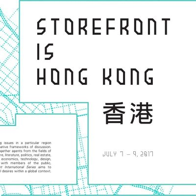 Storefront IS Hong Kong Events