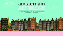 Archasm Amsterdam Art Bridge Architecture Competition