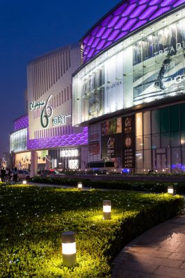 Olympia 66 Dalian Shopping Mall building