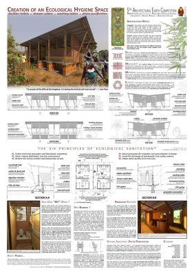 5th Earth Architecture Competition 2nd prize