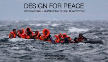 Design for Peace Competition 2017