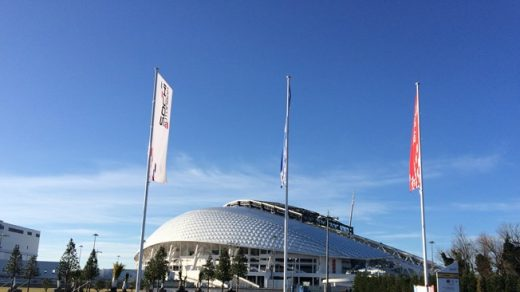 Fisht Stadium building for World Cup in Russia