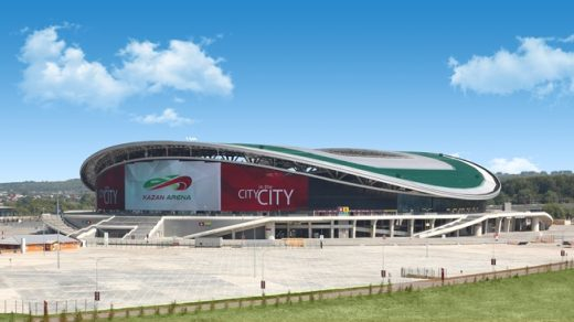 Kazan Arena World Cup 2018 venue in Russia