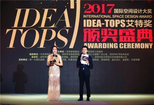 International Space Design Award—Idea-Tops 2017 Winners