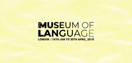 Museum of Language London Competition