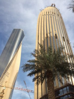 National Bank of Kuwait Skyscraper building and Al Hamra Tower