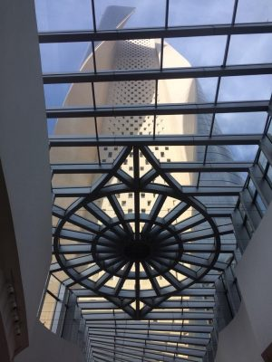 Al Hamra Tower Kuwait City facade
